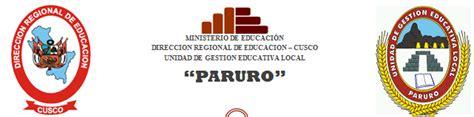 actualizacion de registro nacional de docentes bilingues blog ugel paruro 193 rea de gesti 211 n institucional