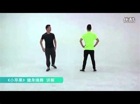 download mp3 xiao ping guo เส ยวผ งกว อ ก จกรรมออกกำล ง xiao ping guo 小苹果 youtube