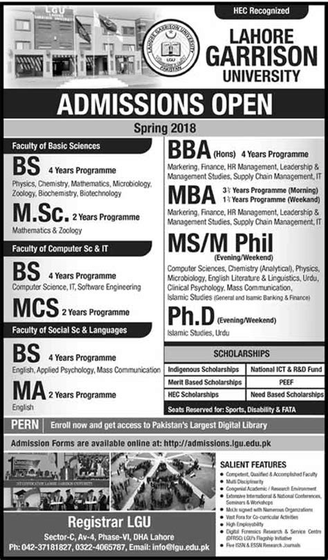 Bs Biochemistry Mba by Admission Open In Lahore Garrison 10 Dec 2017