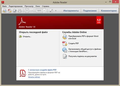 adobe reader free download xp full version adobe pdf 8 0 driver download boomermake