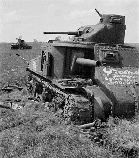 soviet lend lease tanks of soviet lend lease m3 lee medium tank m3 quot grant quot m3 quot lee quot medium tank in british russian