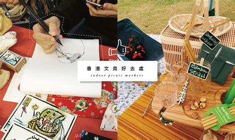 things to do in hong kong sunday spotlight 本週末4個香港文青好去處 尋找平靜的午後時光 a day magazine