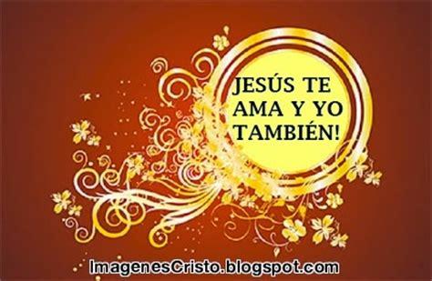 imagenes de jesus te ama y yo tambien im 225 genes cristianas banco de imagenes jes 218 s te ama y yo