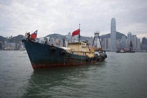 mexican fishing boat accident latin american herald tribune death toll in china