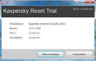 reset kaspersky 2012 trial registry 2013 inspirasi kecilku