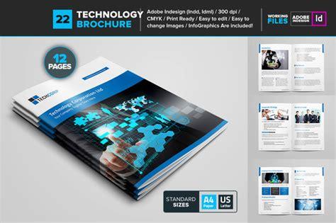 Technology Brochure Template by Business Brochure New Technology Gfx 187 Designtube