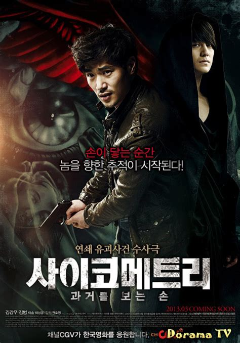 film recommended ditonton rizqyamalia korean film recommended