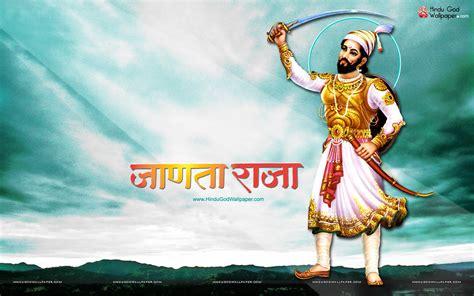 wallpaper marathi free download shivaji wallpapers and photos free download