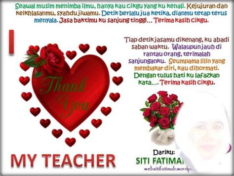 cara membuat puisi hari guru ct59 16 mei 2011 selamat hari guru surat terbuka