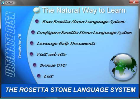 rosetta stone nedir rosetta stone 26 yabancı dil eğitim seti t 252 rk 231 e 2 0 8