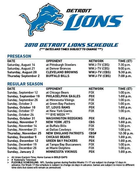 printable lions schedule 2016 nfl schedule printable calendar template 2016