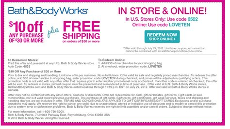 bath and body work coupons printable coupons online