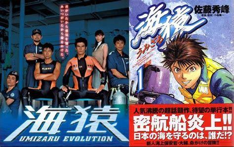 film drama jepang terbaik 2013 10 film drama jepang terbaik adaptasi manga my blog