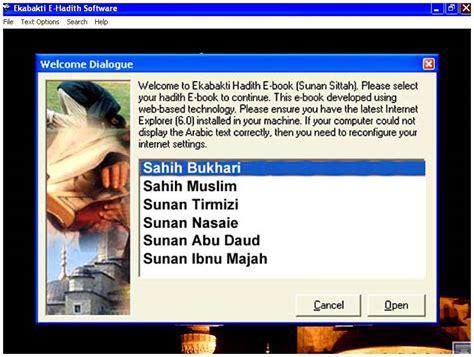 software layout koran download hadith software download quran software auto