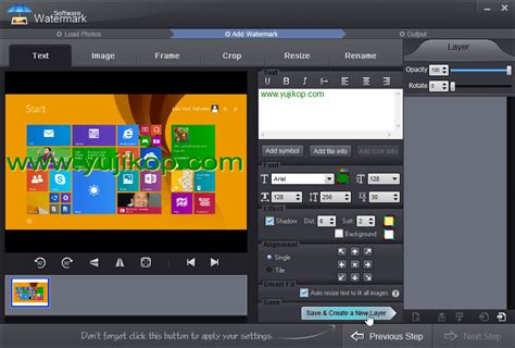 Software Membuat Watermark Foto | software untuk membuat watermark di foto atau gambar itpoin