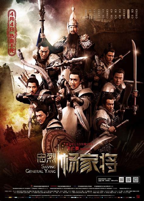 film malaysia gangster 3 ส ภาพบ ร ษตระก ลหยาง ว ก พ เด ย