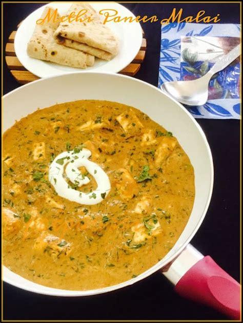Cottage Cheese Is Paneer by Methi Paneer Malai Cottage Cheese In Fenugreek And