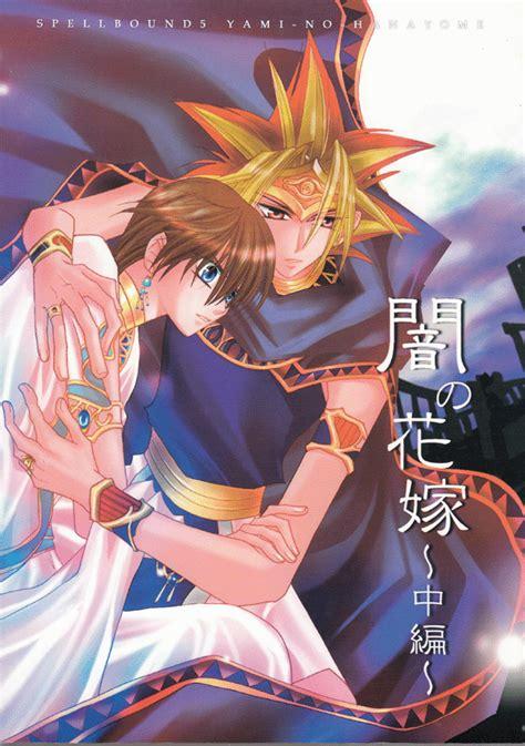 yami bl yugioh duel monsters bl femtrans doujinshi comic yami