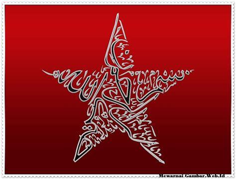 gambar tato bintang berwarna mewarnai kaligrafi islam berbentuk bintang mewarnai gambar