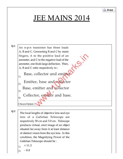 paper pattern jee main jee main online 9th april 2014 question paper
