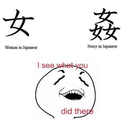 Meme Language - japanese memes image memes at relatably com