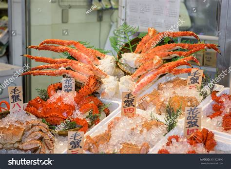 To Market Crab Tools by Hokkaido Japan July 22 2015 Steamed Stock Photo 301323800