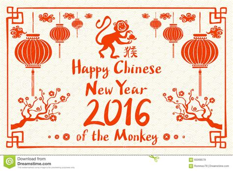 new year element sign 2016 happy new year of the monkey with china