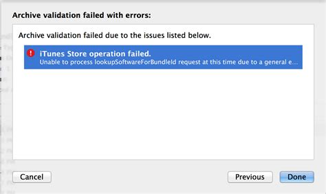 Ios Unable To Process Lookupsoftwareforbundleid Request