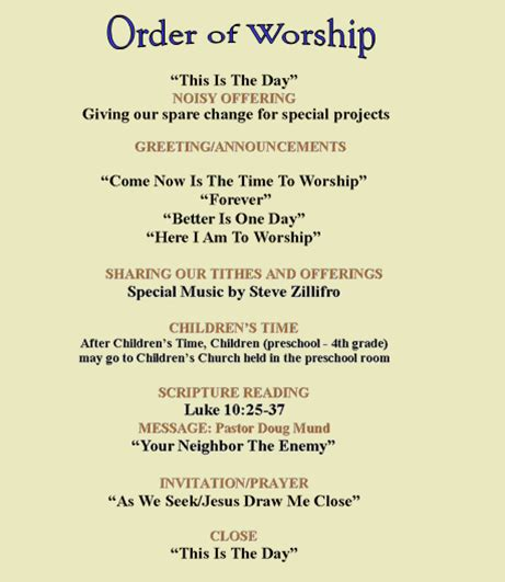 church order of service church revival order of service