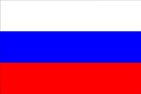 flag of russia with border svg clipart best clipart best