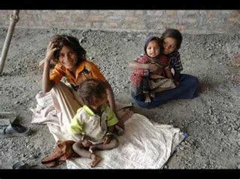 imagenes niños de la calle ni 241 os de la calle youtube