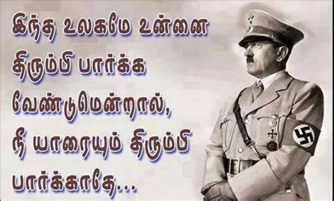 hitler biography in tamil tamil kavithai hitler quotes in tamil tamil kavithai