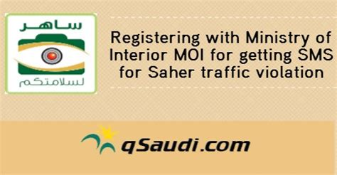Saudi Ministry Of Interior Traffic by Registering With Ministry Of Interior Moi For Getting Sms