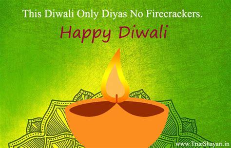 eco friendly diwali quotes images pollution  safe deepavali msg