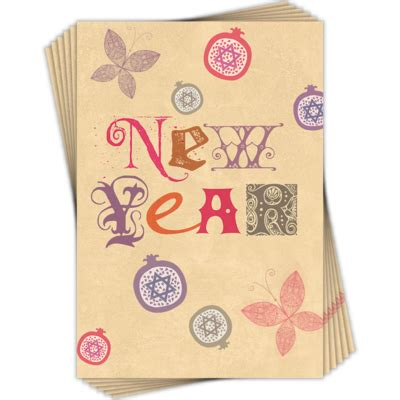 new year cards 6 pack davora greeting cards