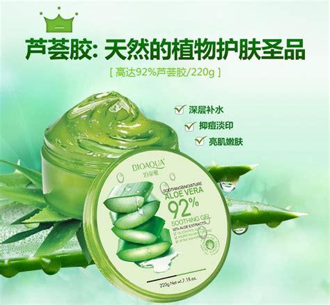 Aloe Vera Gel Untuk Masker Wajah bioaqua masker wajah aloe vera 220g