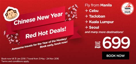new year 2016 promotion ideas airasia promotion new year big sale 2016