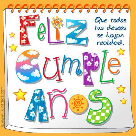 imagenes virtuales de feliz cumpleaños feliz cumplea 241 os soleado arte pop ver tarjetas postales