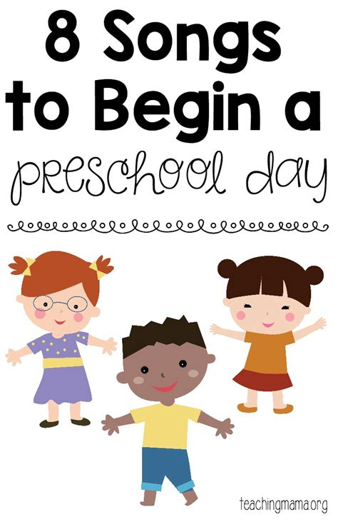 day song 8 songs to begin a preschool day