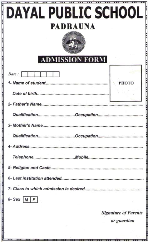 blank scholarship application form best template design images