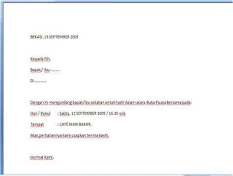 surat undangan pengajian naik haji the knownledge