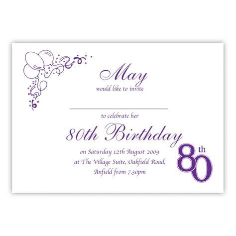 80th birthday party invitation birthdays