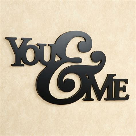 You And Me Word Wall Art Word Wall Decorations