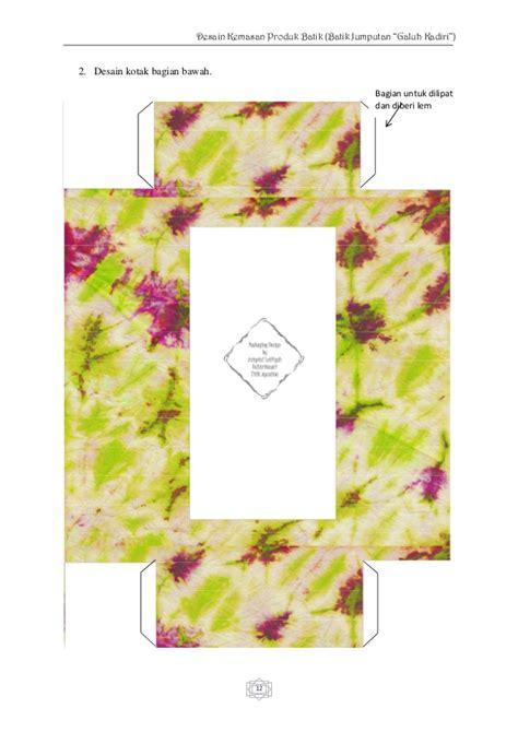 Desain Kemasan Produk Batik | desain kemasan produk batik jumputan quot galuh kadiri quot