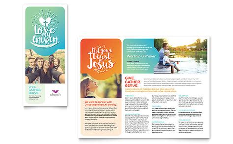 Church Brochure Templates church brochure template design