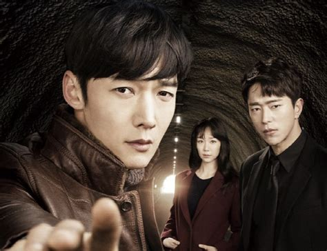 chief kim episode 06 eng sub kdramawave tunnel korean drama episode 13 kdramawave