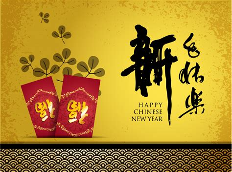 new year card design ai happy new year greeting card design china