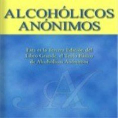 descargar libro alcoholicos anonimos en linea el libro azul de alcoh 243 licos an 243 nimos en audiolibros stigmata666 en mp3 26 12 a las 19 19 05 06
