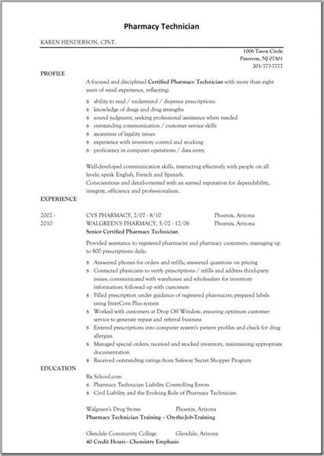 resume exles templates pharmacy technician resume