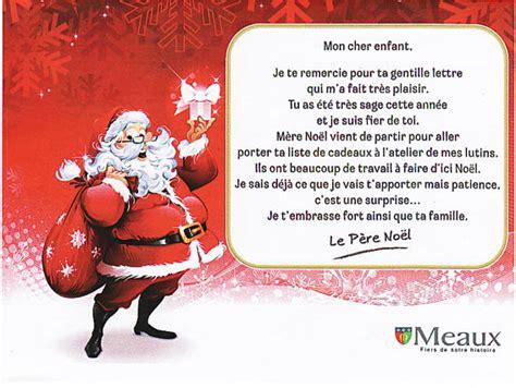 Modèle De Lettre Au Père Noël Maternelle Quelques Liens Utiles
